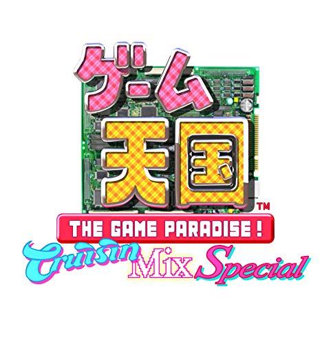 ゲーム天国 CruisinMix Special [通常版]の商品画像