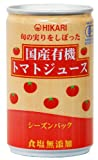 160gX30 this domestic organic tomato juice season pack salt additive-free targeted harvest of light food season