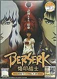 BERSERK (SEASON 1+2) - COMPLETE ANIME TV SERIES DVD BOX SET (25 EPISODES)