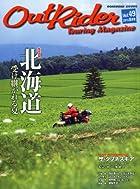 Out Rider (アウトライダー) Vol.49 2011年 08月号 [雑誌]