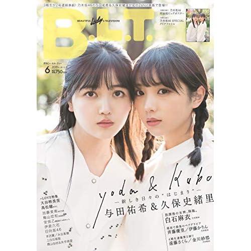 B.L.T. 2019年6月号 表紙画像
