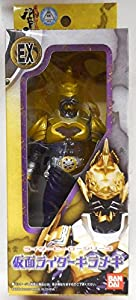 Amazon.com: KAMEN RIDER & POWER RANGERS 6 inch Figure
