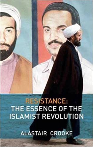 Book Resistance: The Essence of the Islamist Revolution
