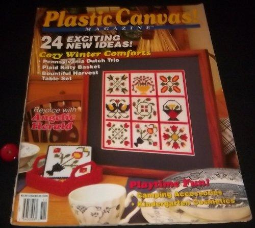 Plastic Canvas! Magazine (Number 23) November/December 1992