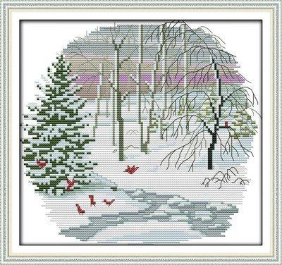 Joy Sunday Cross Stitch kits, Suburban four seasons- winter,