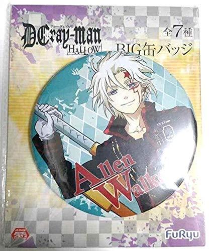 (D.Gray-Man Hallow Big Can Badge Button Allen Walker Anime Katsura Hoshino b F/S)