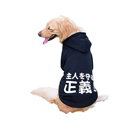 Hengtongtongxun Ropa para Perros Grandes, Jin Mao Samoyed Plus Velvet, Thick Pet Hooded Sports