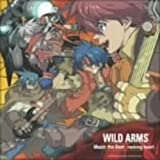 Rocking Heart - Best of Wild Arms (2013-08-02)