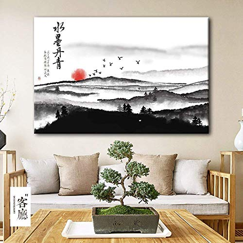 wall26 Canvas Wall Art - Chinese Ink Painting Style Landscape of Mountains at Sunset Time - Giclee Print Gallery Wrap Modern Home Decor Ready to Hang - 16x24 inches