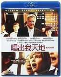 Boychoir [Blu-ray]