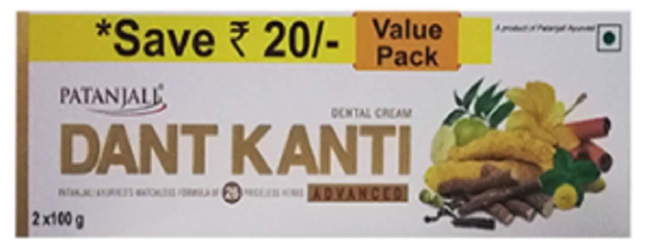 Patanajali Dant Kanti Advance Super Saver (100 g) - Pack of 2