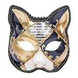 Masquerade Masquerade Costume Cosplay Mask Unisex Animal Pattern Mask Halloween Party Realistic Face Mask (08 - Black)