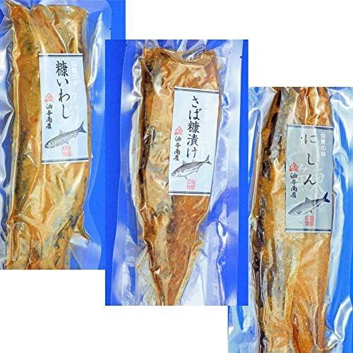 油与商店「青魚糠漬け北前船セット(自宅用)×2」 -クール-