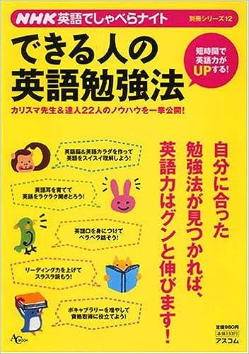 ひろし 英語 舘