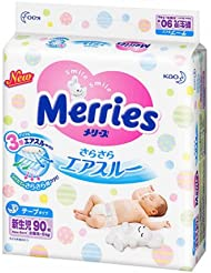 日亚: kao 花王 Merries 新生儿纸尿裤 90片 (JP¥1285.00)