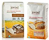 JOVIAL EINKORN FLOUR COMBO - ALL PURPOSE FLOUR 2 LB & WHOLE WHEAT FLOUR 2 LB