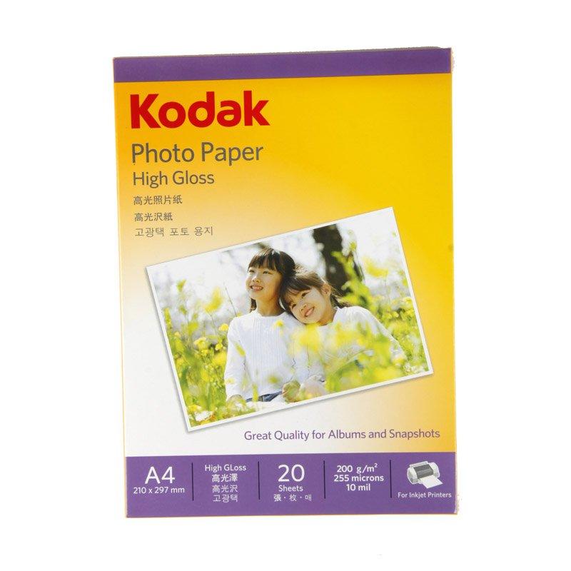 KODAK 200GSM A4 INKJET PAPER 20 SHEETS product image