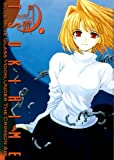 Tsukihime: Story of the Tao
