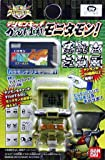 Bandai Digimon Xros Wars Monster Digivice Monitamon PVC Figure