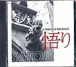 オリジナル曲|Bauhaus