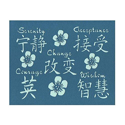 Amazon Serenity Prayer In Chinese Symbols Inspirational Art