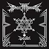 PANDEMONIUM - Devilri (12