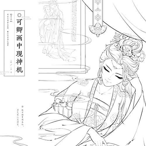 Livre de coloriage de 80 pages anti-stress de haute qualit/é pour adultes style chinois ancien