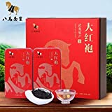 Wuyishan DaHongPao Tea Wuyi rock tea Chinese Bama tea 160g 八马茶叶 大红袍 武夷山原产