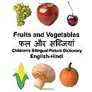 English-Hindi Fruits and Vegetables Children's Bilingual Picture Dictionary (FreeBilingualBooks.com) (English and Hindi Edition)