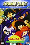 ranma 1/2 movie 01 - le sette divinita' della fortuna dvd Italian Import