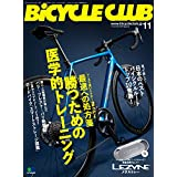 BiCYCLE CLUB 2019年11月号