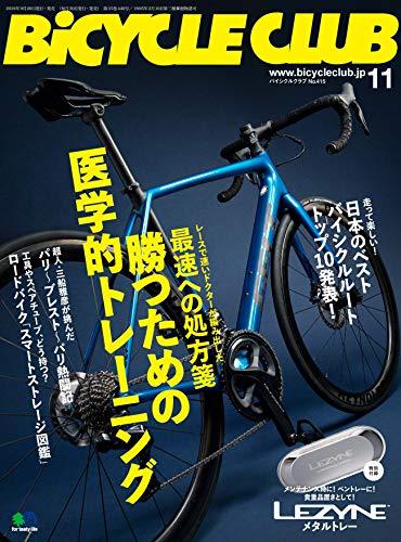 BiCYCLE CLUB 2019年11月号 画像 A