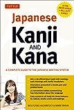 Japanese Kanji & Kana: A Complete Guide to the