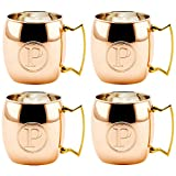 Old Dutch Solid Mule Mug, 16-Ounce, Monogrammed P, Copper, Set of 4