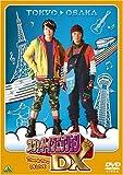 スウィートイグニッションDX 最強39ライブ [DVD]