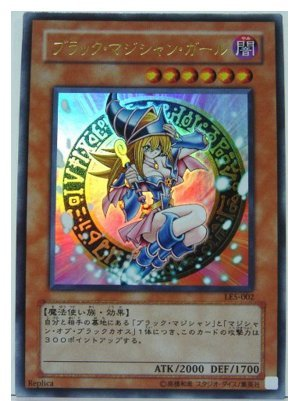 [Yu-Gi-Oh card Black Magician Girl Ultra LE05-002-UR] (Comic Book Character Costumes Uk)