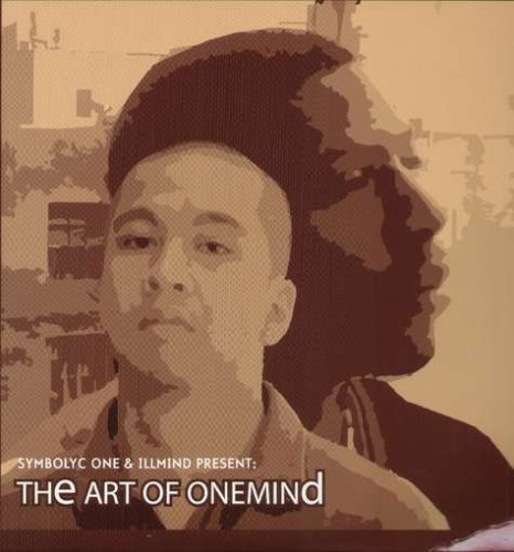 Art of One Mind [12 inch Analog]                                                                                                                                                                                                                                                    <span class=