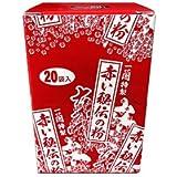 一蘭 赤い秘伝の粉 1g×20袋入り