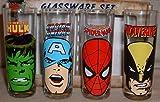 Marvel Comics SUPERHEROES Set of 4 SHOOTERS Boxed SET