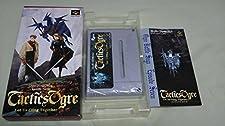 Tactics Ogre: Let Us Cling Together (Japanese Import Video Game)