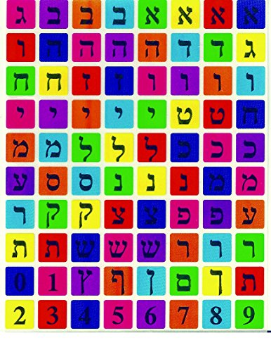 Collecting Trends Judaica Hebrew Letters Alef Bet 800 Stickers Children Teaching Aid Israel by Collecting Trends