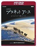 NHK SPECIAL PLANET EARTH EPISODE 4 KAWAKINO DAICHIWO IKINUK