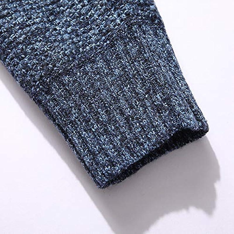N\P Męskie Pullover Langarm Pullover Männer Casual Streetwear Cardigan Pullover Męskie: Odzież