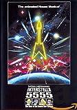 Daft Punk : Interstella 5555