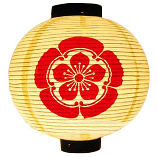 George Jimmy Japanese Style Hanging Lantern Sushi Restaurant Decorations -A60 by George Jimmy