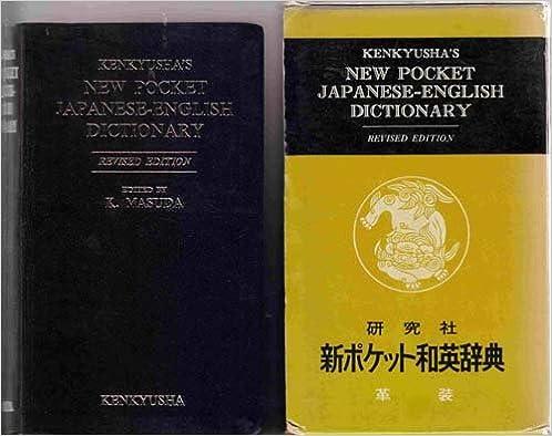 Text to ebook download Kenkyusha's New Pocket Japanese