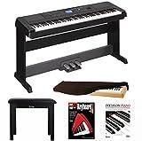 : Yamaha DGX660B 88 Key Grand Digital Piano Bundle with Yamaha LP7A 3 Pedal Unit ,Knox Bench,Dust Cove