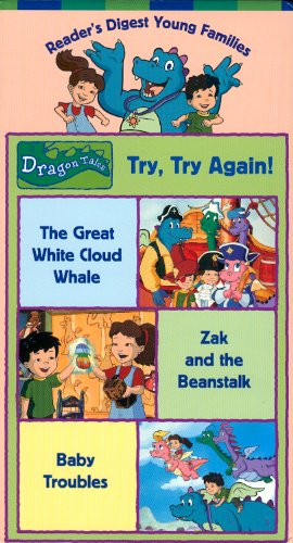 Dragon Tales Baby Troubles