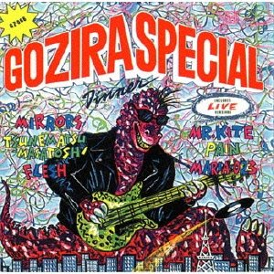 GOZIRA SPECIAL DINNER-GOZIRA RECORDS COMPLETE COLLECTION 1978-1979-