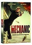 The Mechanic / Le mécano (Bilingual)